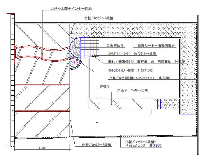 new-gaikou_010_img_001